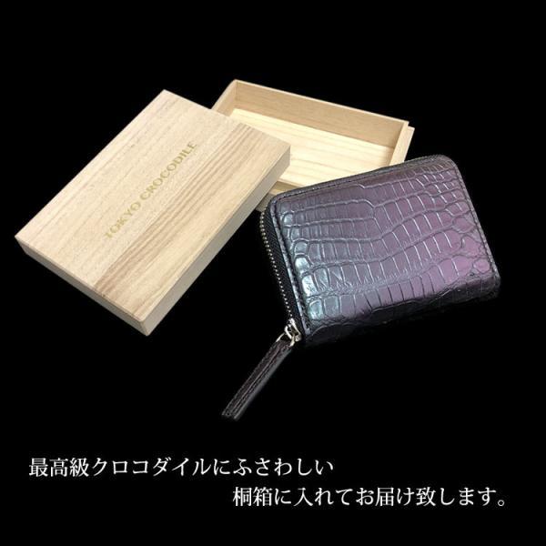 クロコダイル 財布 ミニ財布 マルチケース メンズ マジョーラ加工 日本製   ナイルクロコダイルマルチケースオーロラ|tokyocrocodile|07
