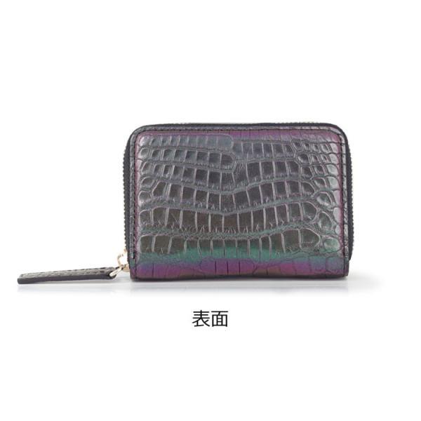 クロコダイル 財布 ミニ財布 マルチケース メンズ マジョーラ加工 日本製   ナイルクロコダイルマルチケースオーロラ|tokyocrocodile|08