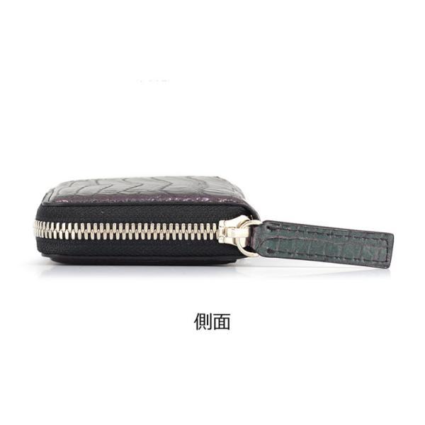 クロコダイル 財布 ミニ財布 マルチケース メンズ マジョーラ加工 日本製   ナイルクロコダイルマルチケースオーロラ|tokyocrocodile|10