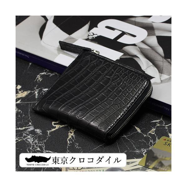 クロコダイル 財布 ミニ財布 メンズ 日本製  プレゼント ポロサス   ナイルクロコダイルマットL字ファスナーミニ財布 tokyocrocodile