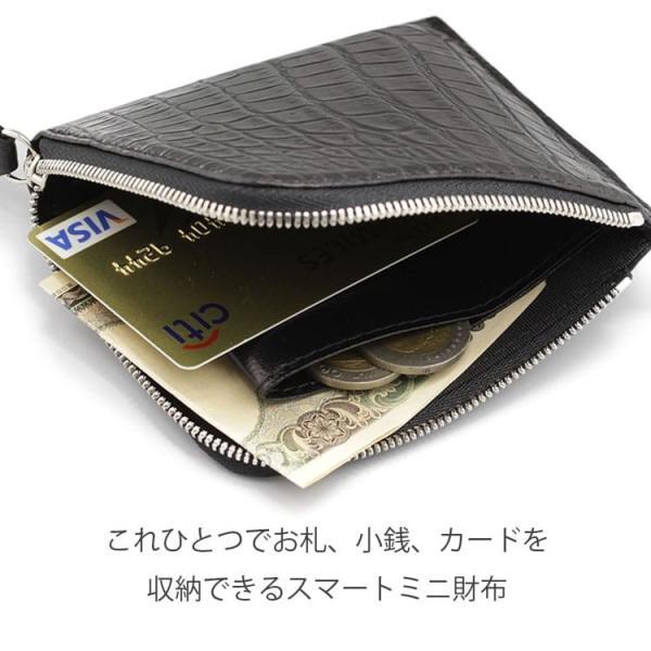 クロコダイル 財布 ミニ財布 メンズ 日本製  プレゼント ポロサス   ナイルクロコダイルマットL字ファスナーミニ財布 tokyocrocodile 11