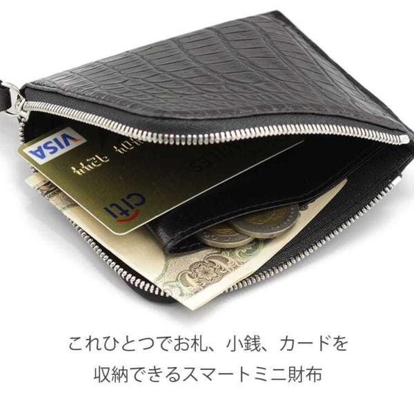 クロコダイル 財布 ミニ財布 メンズ 日本製  プレゼント ポロサス   ナイルクロコダイルマットL字ファスナーミニ財布 tokyocrocodile 12
