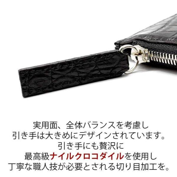 クロコダイル 財布 ミニ財布 メンズ 日本製  プレゼント ポロサス   ナイルクロコダイルマットL字ファスナーミニ財布 tokyocrocodile 13
