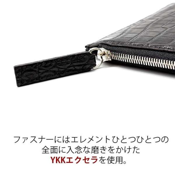 クロコダイル 財布 ミニ財布 メンズ 日本製  プレゼント ポロサス   ナイルクロコダイルマットL字ファスナーミニ財布 tokyocrocodile 14