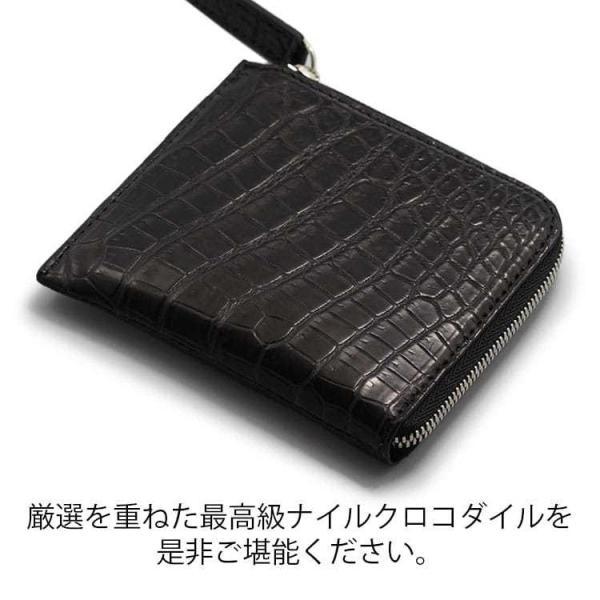 クロコダイル 財布 ミニ財布 メンズ 日本製  プレゼント ポロサス   ナイルクロコダイルマットL字ファスナーミニ財布 tokyocrocodile 15