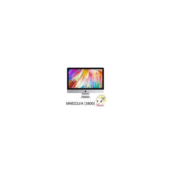 iMac 27インチ Retina 5Kディスプレイモデル[2017年/Fusion 2TB/メモリ 8GB/3.8GHz4コア Core i5]MNED2J/Aの画像