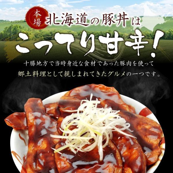 豚丼秘伝のタレ「ぶーたれ」|tokyofarm|02
