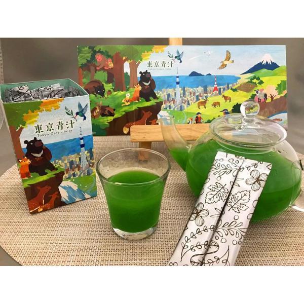 青汁 東京青汁 クワと乳酸菌に抹茶ですっきり飲みやすい 毎日1杯 桑葉 国産|tokyofarm|05