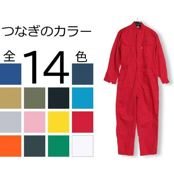 キャラフレ 東京牧場 つなぎ 作業着 作業服 長袖 男女兼用|tokyofarm|02