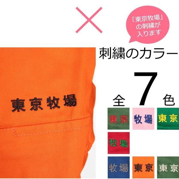 キャラフレ 東京牧場 つなぎ 作業着 作業服 長袖 男女兼用|tokyofarm|03