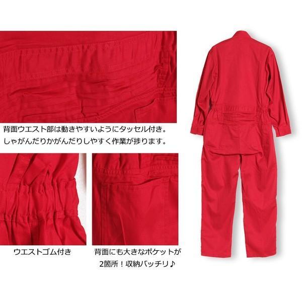 キャラフレ 東京牧場 つなぎ 作業着 作業服 長袖 男女兼用|tokyofarm|05