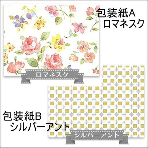 ロイヤルハイネス 紳士ソックス3足セット(抗菌消臭加工) ギフト包装・のし紙無料 tokyogift 02