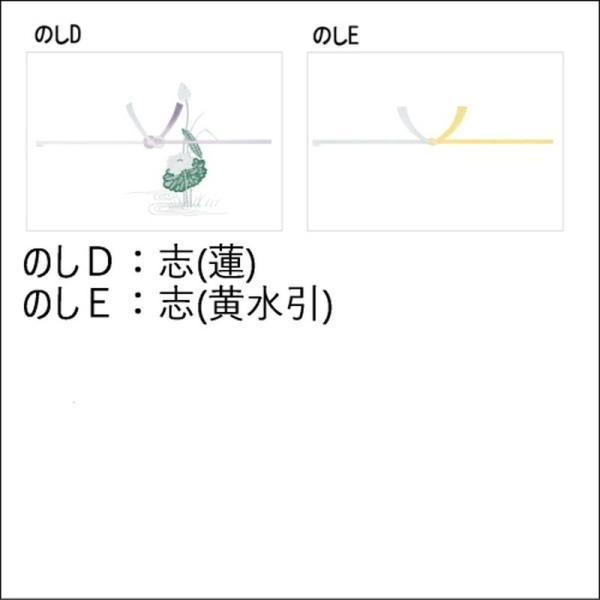 ロイヤルハイネス 紳士ソックス3足セット(抗菌消臭加工) ギフト包装・のし紙無料 tokyogift 04