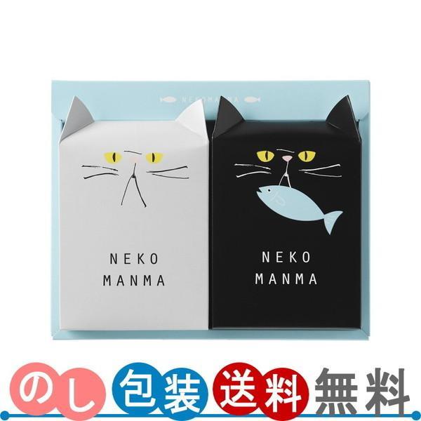 ちきり NEKOMANMA(かつお) 8000 送料無料・ギフト包装無料・のし紙無料 (B5)