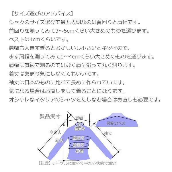 アルマーニ シャツ ブランド ARMANI COLLEZIONI ワイシャツ|tokyoimport|06