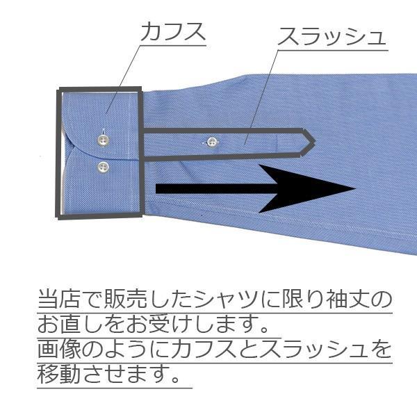 アルマーニ シャツ ブランド ARMANI COLLEZIONI ワイシャツ|tokyoimport|07