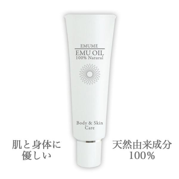 乾燥肌 敏感肌 保湿 エミューオイル エミューム ナチュラルケアオイル 60ml 送料無料 |tokyoline2015