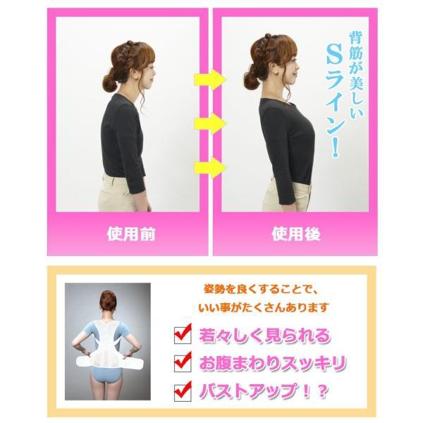 骨盤グイッと背筋Sラインベルト ブラック SM 送料無料 猫背 姿勢 補整 腰痛|tokyoline2015|03