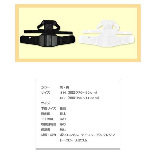 骨盤グイッと背筋Sラインベルト ブラック SM 送料無料 猫背 姿勢 補整 腰痛|tokyoline2015|05
