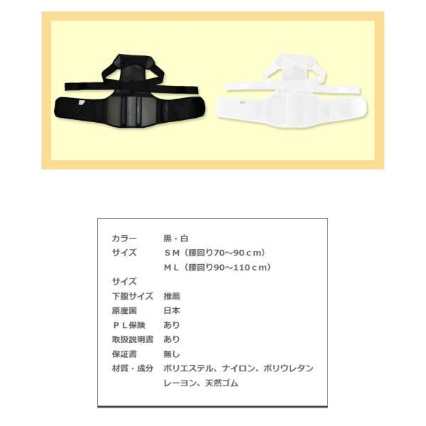 骨盤グイッと背筋Sラインベルト SM ホワイト 送料無料 猫背 姿勢 補整 腰痛|tokyoline2015|05