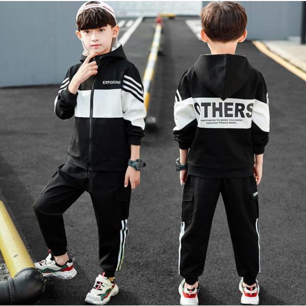子供ジャージ男の子上下セットスウェットセットアップスポーツウェアキッズ運動服トレーニングウェアジュニア