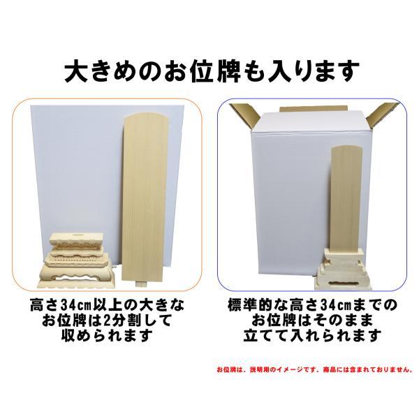 送骨専用の梱包キット/送骨用/骨壺骨箱用箱|tokyosankotsusya|05