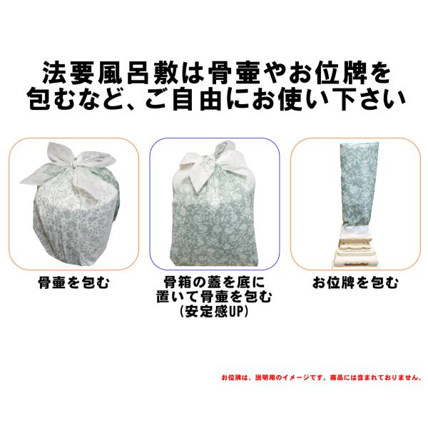 送骨専用の梱包キット/送骨用/骨壺骨箱用箱|tokyosankotsusya|06