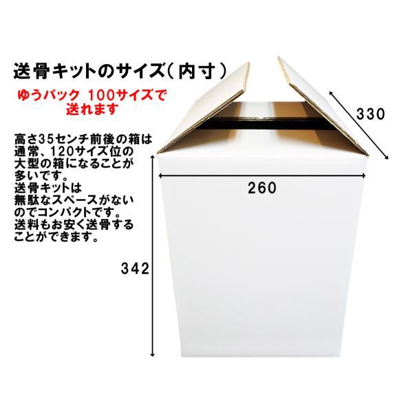 送骨専用の梱包キット/送骨用/骨壺骨箱用箱|tokyosankotsusya|07