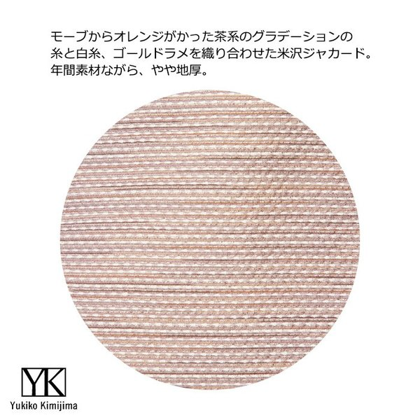 東京ソワール ユキコキミジマ カラーフォーマル 結婚式 レディース オールシーズン ピンク ジャケット 4810722-21|tokyosoir|09
