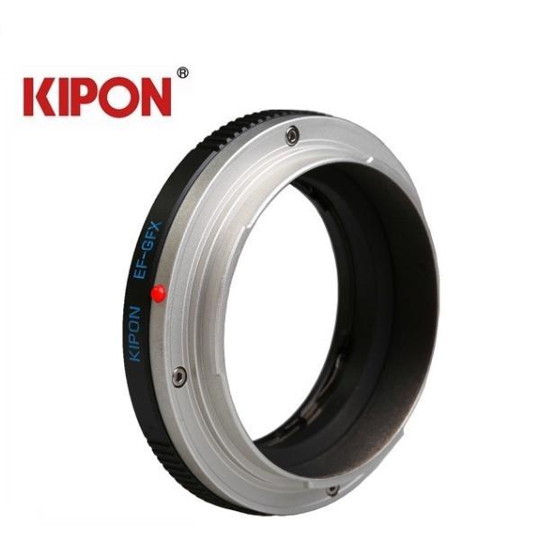 KIPON EF-GFX  EF(キャノンEFマウントレンズ)-FUJIFILM GFX 50S 富士フイルム マウントアダプター|tokyotradingshop|03