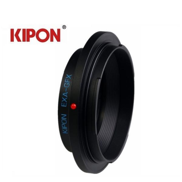KIPON EXAKTA-GFX  エキザクタ-FUJIFILM GFX 50S 富士フイルム マウントアダプター|tokyotradingshop|03