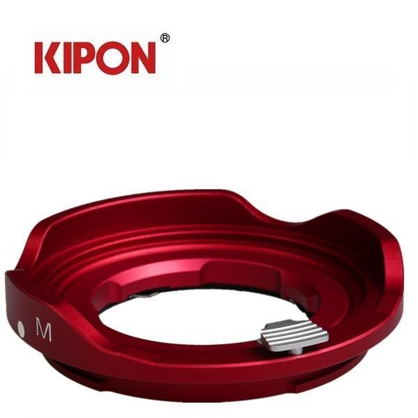 KIPON L/M-GFX  ライカMマウントレンズ-FUJIFILM GFX 50S マウントアダプター(レッド)|tokyotradingshop|02