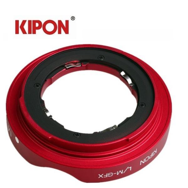 KIPON L/M-GFX  ライカMマウントレンズ-FUJIFILM GFX 50S マウントアダプター(レッド)|tokyotradingshop|04