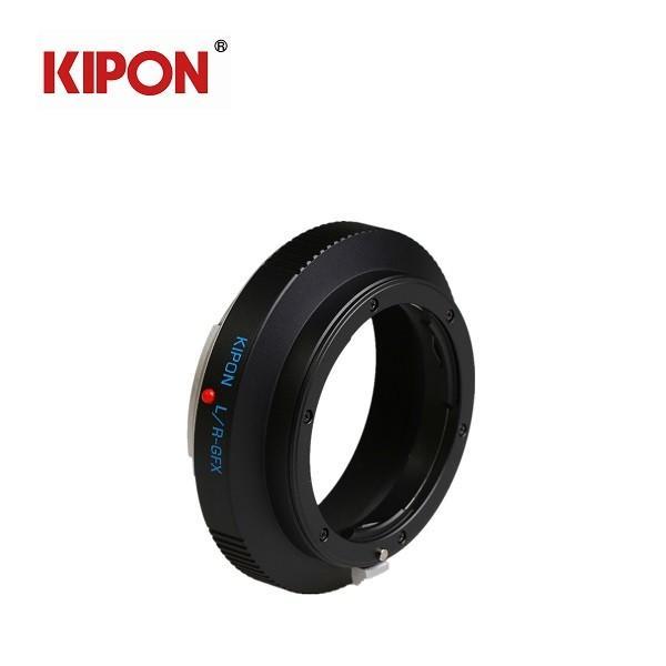 KIPON L/R-GFX  ライカRマウントレンズ-FUJIFILM GFX 50S 富士フイルム マウントアダプター|tokyotradingshop|02