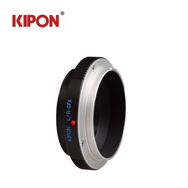KIPON L/R-GFX  ライカRマウントレンズ-FUJIFILM GFX 50S 富士フイルム マウントアダプター|tokyotradingshop|03
