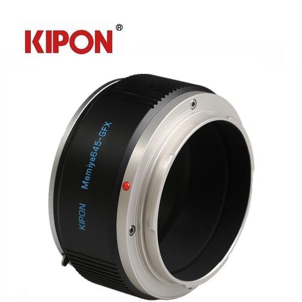 KIPON M645-GFX  Mamiya 645-FUJIFILM GFX 50S 富士フイルム マウントアダプター|tokyotradingshop|03
