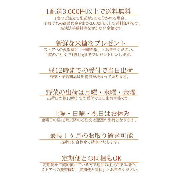 金のいぶき 2.5kg 米 29年 玄米 宮城 登米  特別栽培米 農薬・化学肥料不使用 食事を完成させるお米|tomerice|06