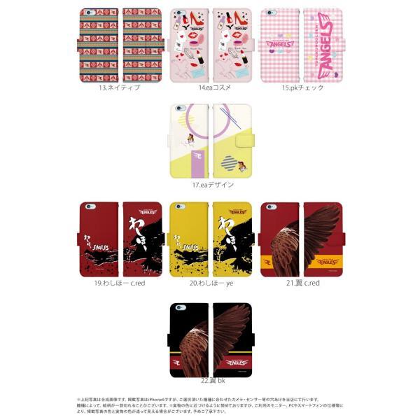 iPhone8 ケース iPhoneX iPhone7 スマホケース 手帳型 全機種対応 AQUOS sense Xperia XZs HTC U11 DIGNO G HUAWEI P9 デザイン 楽天イーグルス パターン|tominoshiro|03