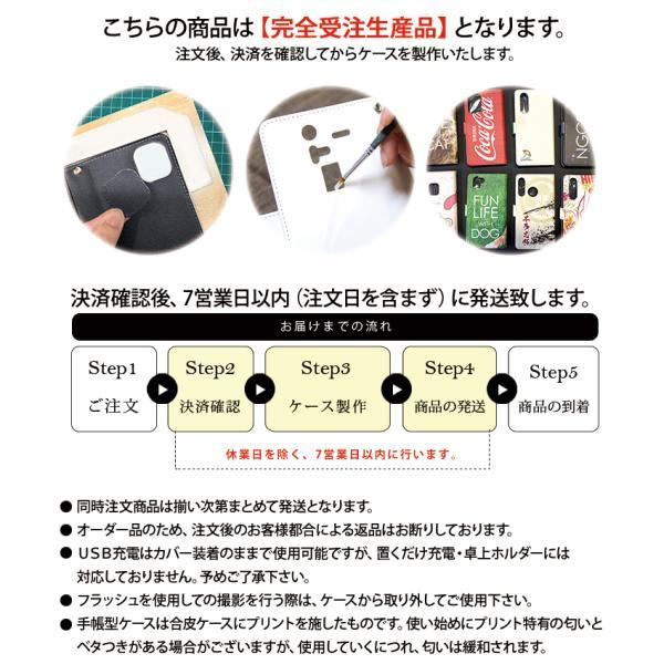 iPhone11 ケース xperia 1 ii aquos sense3 galaxy a41 androidワン s5 s3 iphone12 pixel4a 携帯 カバー スマホケース 手帳型 全機種対応 デザイン 金持神社 tominoshiro 07