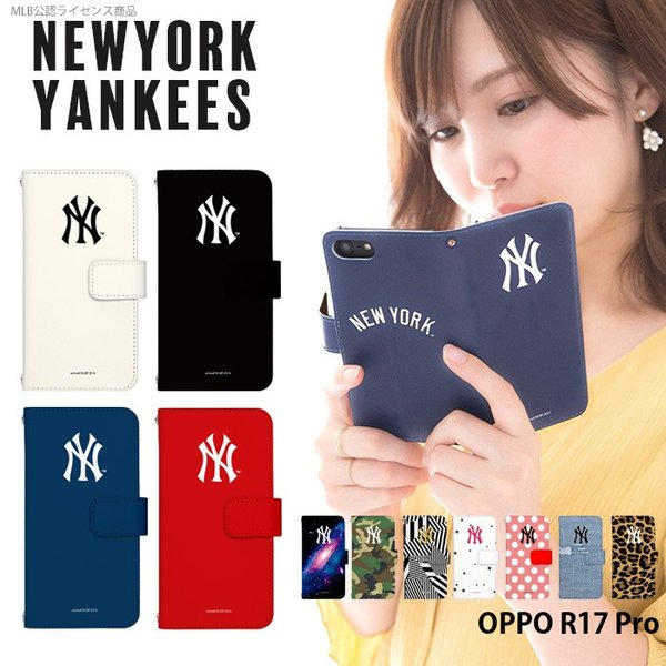 OPPO R17 Pro ケース 手帳型 スマホケース 楽天モバイル オッポ r17pro デザイン MLB ヤンキース|tominoshiro