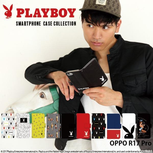 OPPO R17 Pro ケース 手帳型 スマホケース 楽天モバイル オッポ r17pro デザイン プレイボーイ PLAYBOY plyby|tominoshiro