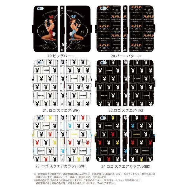 OPPO R17 Pro ケース 手帳型 スマホケース 楽天モバイル オッポ r17pro デザイン プレイボーイ PLAYBOY plyby|tominoshiro|11
