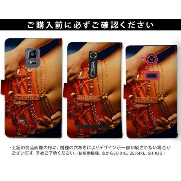bd11cdfefe ... Xperia XZs 602SO ケース 手帳型 スマホケース かわいい エクスペリア Softbank ソフトバンク カバー 携帯ケース  デザイン プレイボーイ