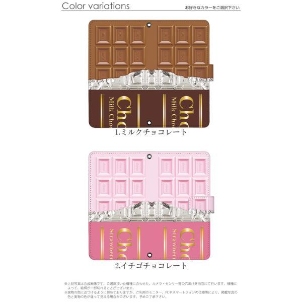 AQUOS Xx3 506SH ケース 手帳型 スマホケース アクオス Softbank ソフトバンク 携帯ケース カバー デザイン 板チョコレート tominoshiro 04