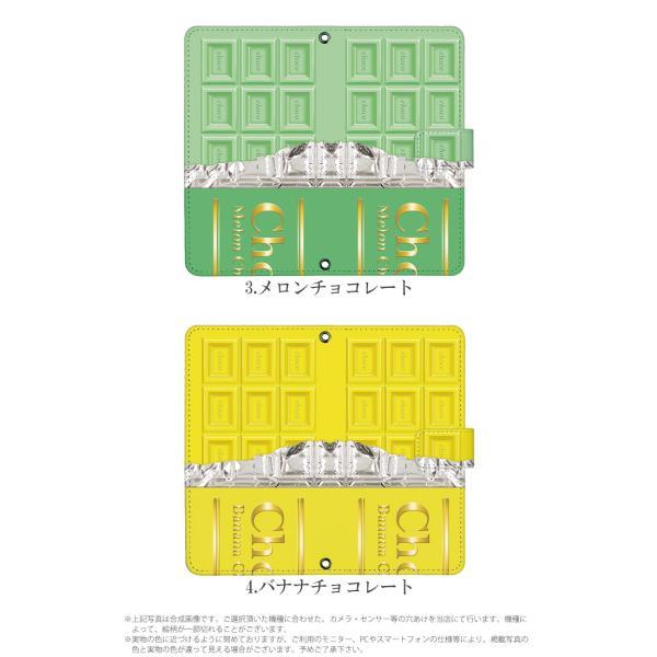 AQUOS Xx3 506SH ケース 手帳型 スマホケース アクオス Softbank ソフトバンク 携帯ケース カバー デザイン 板チョコレート tominoshiro 05