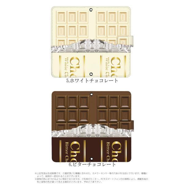 AQUOS Xx3 506SH ケース 手帳型 スマホケース アクオス Softbank ソフトバンク 携帯ケース カバー デザイン 板チョコレート tominoshiro 06