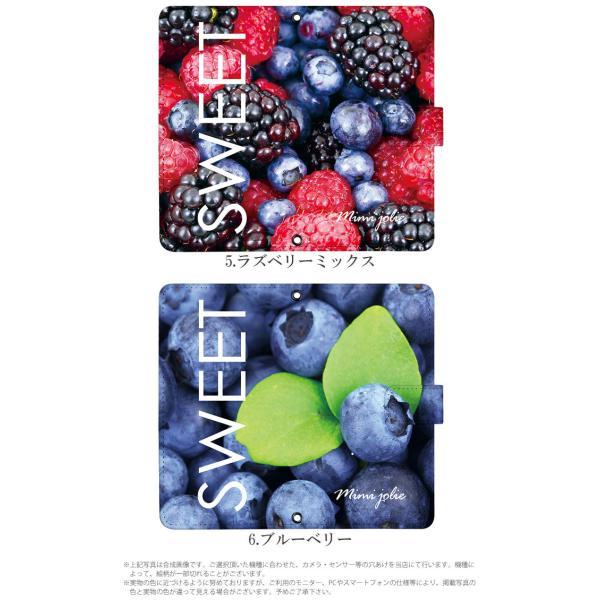 iphonex ケース iphone8 iphone7 スマホケース 手帳型 全機種対応 AQUOS R sense SHV40 Xperia XZ1 SOV36 Galaxy S8 SCV36 アイフォンx デザイン SWEET|tominoshiro|04