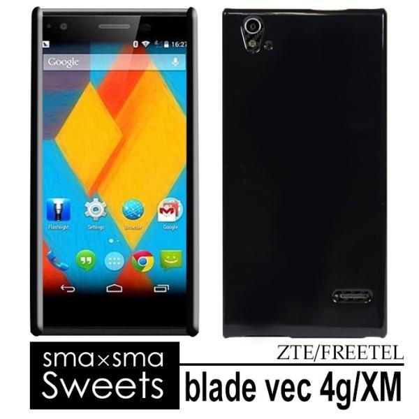ZTE Blade Vec 4G freetel XM カ...