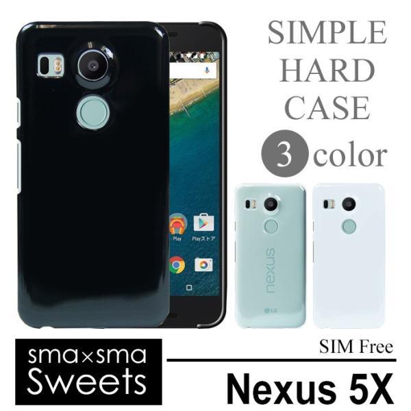 アウトレット 訳あり Nexus 5X カバー ケース スマホカバー スマホケース ハードケース SIMフリー ドコモ ワイモバイル nexus5x