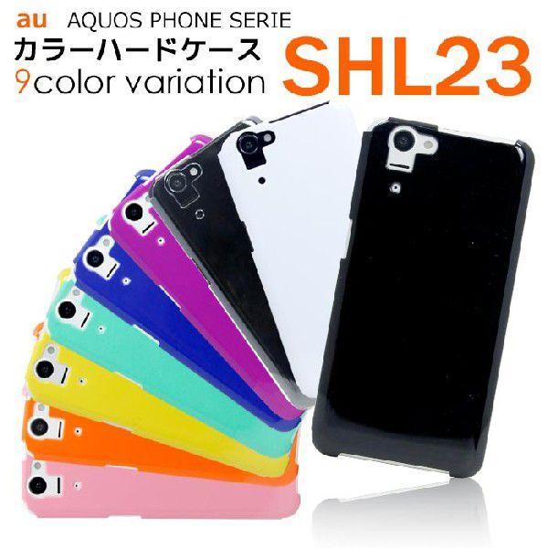 アウトレット 訳あり au AQUOS PHONE SERIE SHL23 アクオスフォン セリエ カバー ケース スマホカバー スマートフォン ハードケース SHL23